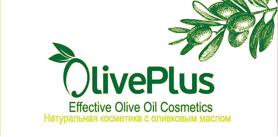 OlivePlus